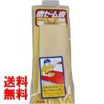 FUJIEISANGYO [ 藤栄産業 ] 鹿セーム革 40×40cm [ 品番 ] K4