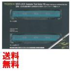 TOMIX Nゲージ 92515 103系通勤電車 (初期型非冷房車・スカイブルー) 増結セット (2両)