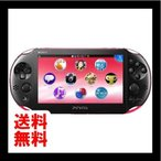 PlayStation Vita Wi-Fiモデル ピンク/ブラック (PCH-2000ZA15)【メーカー生産終了】
