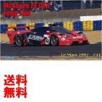 1/24 リアルスポーツカーシリーズNo.91 マクラーレンF1 GTR ロングテール ル・マン 1997 #44