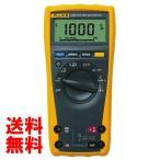 FLUKE (フルーク) デジタルマルチメーター 179