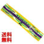 """ももいろクローバーZ 公式グッズ JAPAN TOUR 2013""""GOUNN""""マフラータオル【イエロー】"""