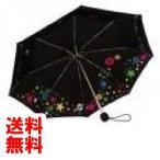 ショッピング一番くじ 一番くじ BIGBANG B賞 折りたたみ傘