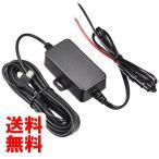 ショッピングドライブレコーダー ユピテル ドライブレコーダー用 USB電源直結コード(約4m) OP-E755