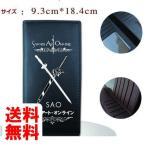 高品質ソードアートオンライン 財布 ブラック