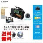 ショッピングドライブレコーダー エレコム ディスプレイ搭載 ドライブレコーダーELECOM LVR-SD120H
