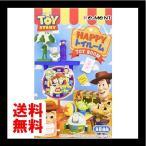 ショッピングトイストーリー トイストーリー HAPPY トイルーム BOX