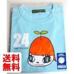 24時間テレビ 2012 チャリティーTシャツ  水色 SSサイズ 嵐 大野智 奈良美智