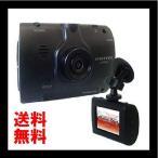 【KEIYO/慶洋エンジニアリング】 ディスプレイ搭載 ドライブレコーダー 【品番】 AN-R013