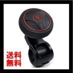 Fouring ハンドルスピンナー車用シリコンパワーハンドルノブ 自動車ハンドルノブ 優れたグリップ カー用品 インテリア(レッド)