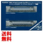 TOMIX Nゲージ 98937 JR EF65 1000形電気機関車 (1033・1065号機・JR貨物仕様)セット