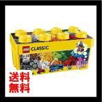 レゴ (LEGO) クラシック 黄色のアイデアボックス 10696