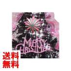 クリスマス DXファイバーツリーセット 150cm