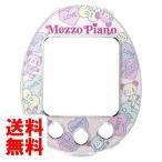 TAMAGOTCHI 4U Cover メゾ ピアノスタイル (たまごっち 4U カバー メゾ ピアノスタイル)