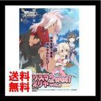 ヴァイスシュヴァルツ エクストラブースター Fate/kaleid liner プリズマ☆イリヤ ツヴァイ! BOX