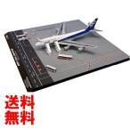 全日空商事 1/400 747LAST 747-400D JA8961 GSE付き 羽田408SPOT