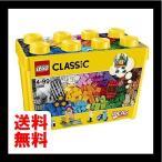 レゴ (LEGO) クラシック 黄色のアイデアボックス 10698