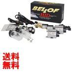 BELLOF(ベロフ) ヘッドライト HID H8/H9/H11   6500K AMH2411