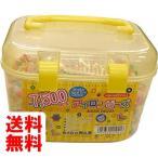 創&遊 アイロンビーズ 約7500ピース 基本セット AB-1500-01