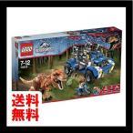 レゴ (LEGO) ジュラシックワールド T-レックスの追跡 75918