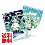 ショッピング雪ミクセット SNOW MIKU 雪ミク2015マットスリーブセット イベント限定