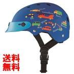 ショッピングBRIDGESTONE BRIDGESTONE(ブリヂストン) 幼児用ヘルメット colon(コロン) CHCH4652 B371252BU ブルー