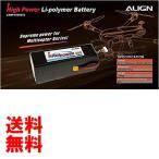 ALIGN HBP10002T 6S1P 22.2V/10000mAh/30C 222Wh リポバッテリー (アライン)