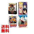 NARUTO−ナルト−展 限定 コミックスカバー全巻ポストカードセット(75枚組)