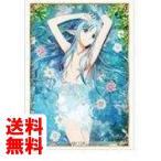 character1 イベント限定 ブシロード スリーブコレクションエクストラ Vol.84 ソードアート・オンライン2『アスナ』