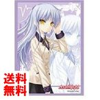 character1 イベント限定 ブシロード スリーブコレクションエクストラ Vol.85 Angel Beats!『天使』