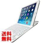 マグレックス Backlight ( 7色 LED ) Bluetooth キーボード for iPad mini ホワイト MK8100UV-WH