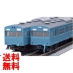 TOMIX Nゲージ 92587 103系通勤電車 (新製冷房車・スカイブルー)基本セット (4両)