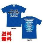 BLUE PLANET ツアーTシャツ ブルー【S】/三代目 J Soul Brothers