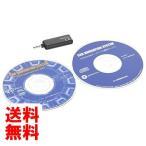 [三菱/MITSUBISHI]  年度更新版バージョンアップ DVDロム形式 NR-HZ001シリーズシリーズ用2013年度版地図 (最終版)  【品番