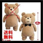 Ted2 テッド ぬいぐるみXL 蝶ネクタイ 単品