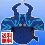 新甲虫王者ムシキング Vガジェ 水のVガジェ クワガタ