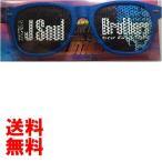 EXILE TRIBE ファッション サングラス nunettes (【三代目J Soul Brothers】ブラック)