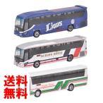 ザ・バスコレクション バスコレ 関越道高速バスセット A