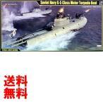1/35 WWII ソビエト海軍 G-5 魚雷艇