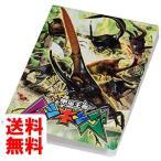 新甲虫王者 ムシキング カードアルバム ヘルクレスバージョン