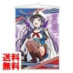 ラブライブ! B2タペストリー 東條 希 コミックマーケット89 C89