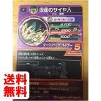 ドラゴンボールヒーローズ/HUM4-01 仮面のサイヤ人