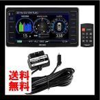 コムテック ZERO 802VR レーダー探知機 ZERO 802V と OBD2接続アダプター OBD2-R2のお買い得セット