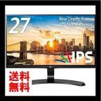 LG モニター ディスプレイ 27MP68VQ-P 27インチ/フルHD/IPS 非光沢/フレームレス/HDMI端子付/ブルーライト低減機能