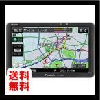 パナソニック(Panasonic) ゴリラ SSDポータブルカーナビ CN-G1000VD VICS WIDE対応 7.0型 ワンセグ内蔵 2016年度版地図データ収