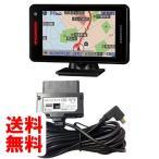 ユピテル スーパーキャット超高感度GPSアンテナ搭載一体型レーダー探知機GWR203sdとOBDケーブル(OBD-HVTM)セット