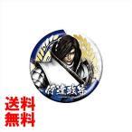 戦国BASARA 真田幸村伝 缶バッジコレクション BOX商品 1BOX = 10個入り、全10種類近日発売