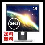 Dell ディスプレイ モニター P1917S/19 インチ5:4/IPS/6ms/VGA, DP, HDMI/USBハブ/3年間保証