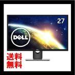 Dell ディスプレイ/送料無料!