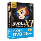 ジャングル DVDFab XI DVD コピー(対応OS:その他) 目安在庫=○